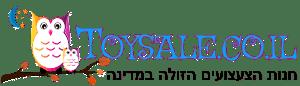 ToySale חנות הצעצועים הזולה במדינה