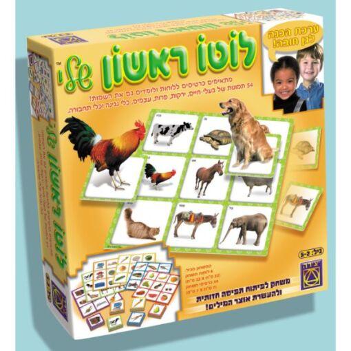 לוטו ראשון שלי  - סט משחק יצירה מושלם להתפתחות הילד ולשיפור הזיכרון