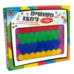 משחק משושים ג'מבו - משחק יצירה עם משושים צבעוניים מפלסטיק, מגש שקוף וכטיסי עבודה מודפסים... מרכיבים דגמים גדולים!