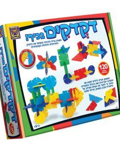 דקדקים בכיף! - משחק בניה והרכבה המפתח את הדמיון, היצירתיות והיכולת הקוגנטיבית. חיבור מהיר וקל! מכיל 120 חלקי פלסטיק.