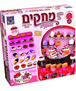 בוטיק של מחקים ממתקים - קופסה מזוודה הנהפכת לחנות מתוקה!