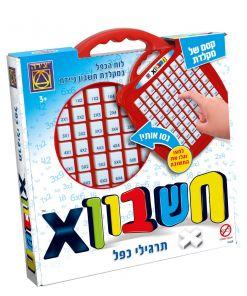 קסם של מקלדת חשבון X לוח הכפל במקלדת חשבון ניידת, כלי למידה מכוון תוצאות, משחק לפיתוח כישורים מתמטיים