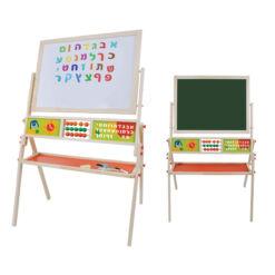לוח מגנט וכתיבה לילדים, לוח מחיק, לוח ציור, לוח מגנטים, חשבוניה ולימודי אותיות א' - ב'
