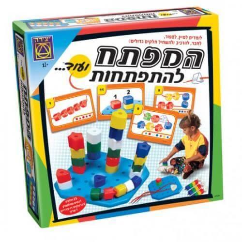 המפתח להתפתחות ועוד.. משחק יצירה מעורר השראה ולמידה על צבעים, צורות ועוד..
