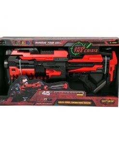 צעצוע רובה לילדים מדגם FJ822 הכולל 10 חצים, פעולת טעינה מהירה,ידית מחסנית מסתובבת לחצים רכים.