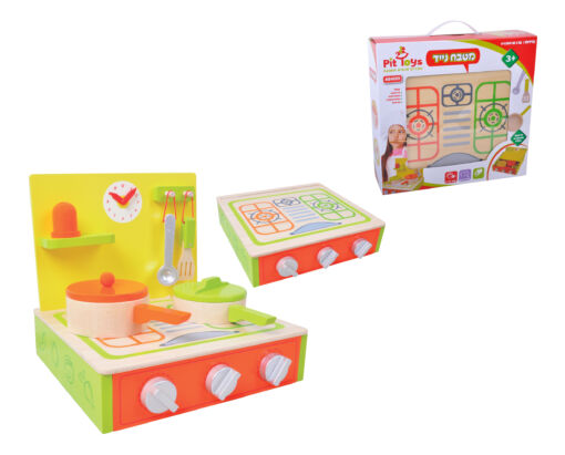 מטבח נייד מעץ לילדים, כולל אביזרי מטבח, כיריים ושעון
