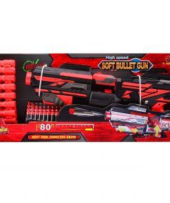 צעצוע רובה לילדים מדגם FJ843 הכולל 40 חצים, ידית אחיזה ושרשרת חצים עם אספקה אוטומטית חצים לירי רך