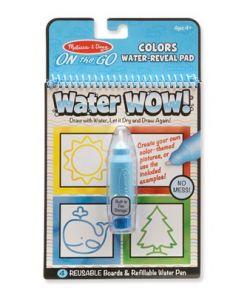 מליסה ודאג - חוברת טוש המים צורות וצבעים מבית מליסה ודאג