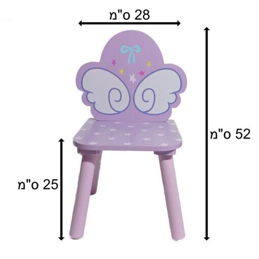 סט שולחן ו 2 כיסאות מעץ דגם נסיכות בצבעי פסטל סגולים וורודים