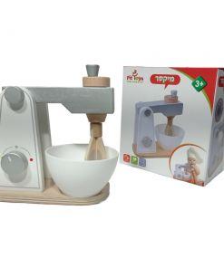 מיקסר לעוגות מעץ מלא כולל קערה למטבח לילדים (העתק)